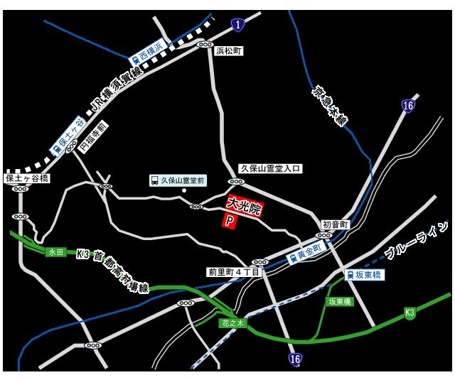 大光院霊堂アクセス地図